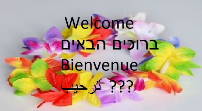 """""""Bibi"""" offers with open arms """"The Promised Land"""" to all Jews who want to immigrate Israel"""