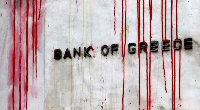 protests bank of greece