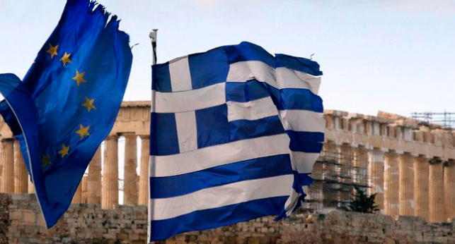 The Greek Government's Final Proposal to its Eurozone partners