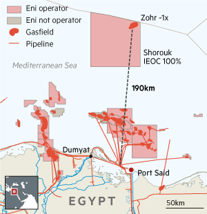 OPERATIVE ASSESSMENT OF HYDROCARBON POTENTIAL OF ZOHR PROSPECT IN THE MEDITERRANEAN SEA (SHOROUK BLOCK, EGYPT OFFSHORE) BY THE FREQUENCY-RESONANCE METHOD OF THE REMOTE SENSING DATA PROCESSING AND INTERPRETATION