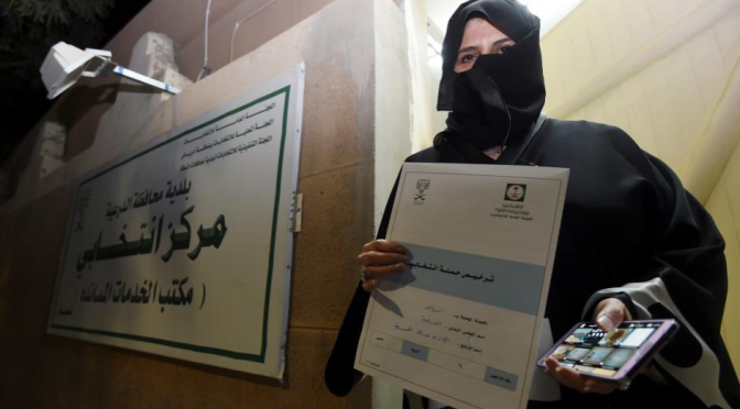 First time in history: Initial results show 19 Saudi women elected for first time  (English -French)