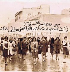 libyan women 1960
