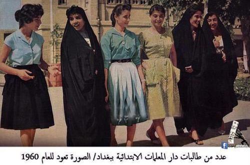 Baghdad students women 1960