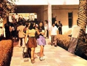 in university baghdad 1970