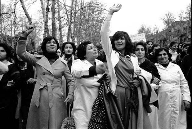 Persian women before islamic revolution