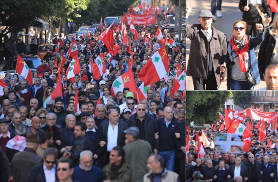 Liban (Lebanon):Des milliers de communistes manifestent dans les rues de Beyrouth