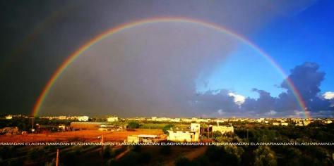 Rainbow gaza arc en ciel gaza