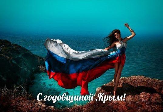 Opinion: So Who Annexed the Crimean Peninsula Then?