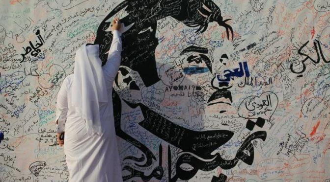Saudi Arabia, Egypt, Bahrain and UAE threaten to take  further steps against Qatar